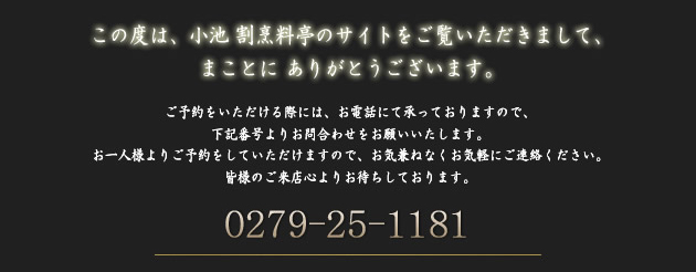 otoiawase_02