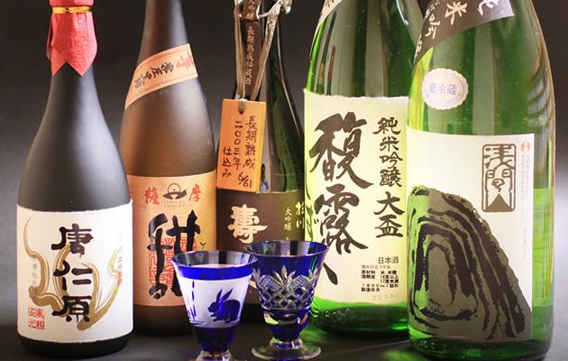 sake-main_s1_02